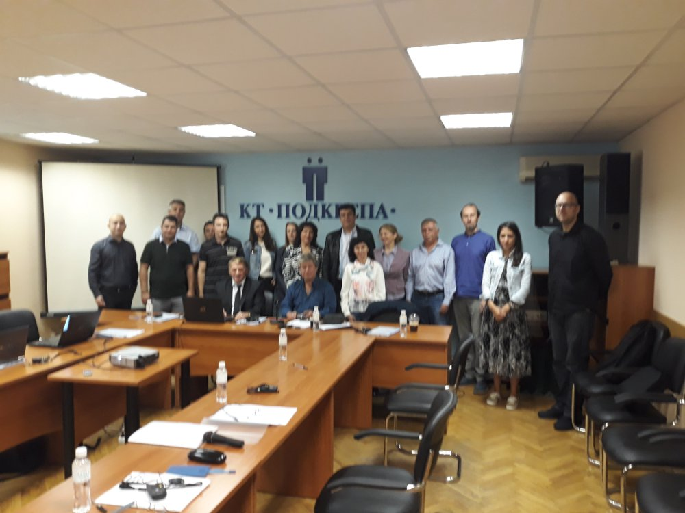 NewChallenges BilateralWorkshopSofia 27092019 1